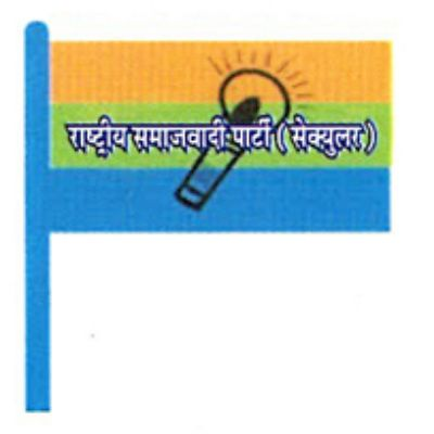 Rashtriya Samajwadi Party (Secular) logo