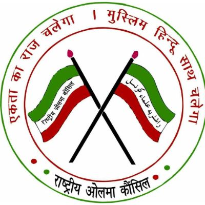 Rashtriya Ulama Council logo